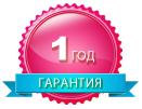 garantiya1